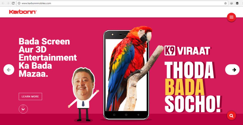 Karbonn Home Page Screenshot